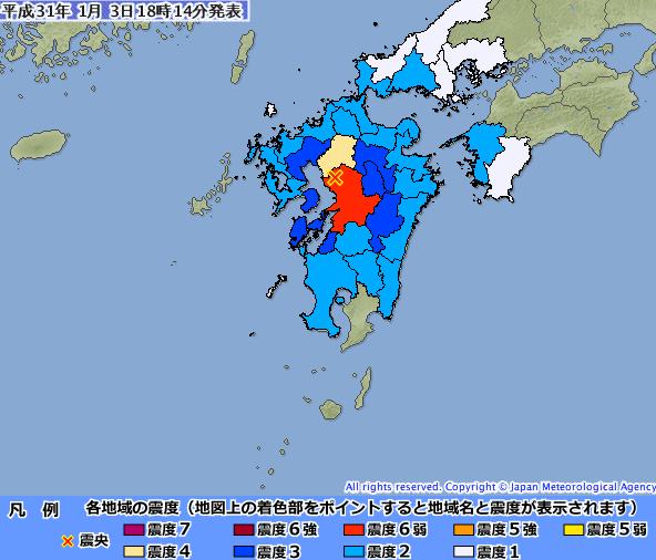(翻攝自日本氣象廳地震快報)