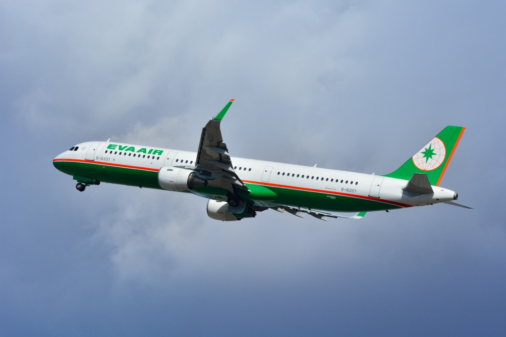 EVA Air ranks among some of the top global passenger carrier services