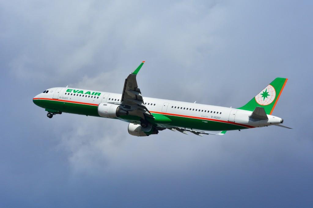 Taiwan S Eva Air Named One Of Top 20 Safest Ai Taipei Economic And Cultural Office In Miami ɧé'é˜¿å¯†å°åŒ—經濟文化辦事處