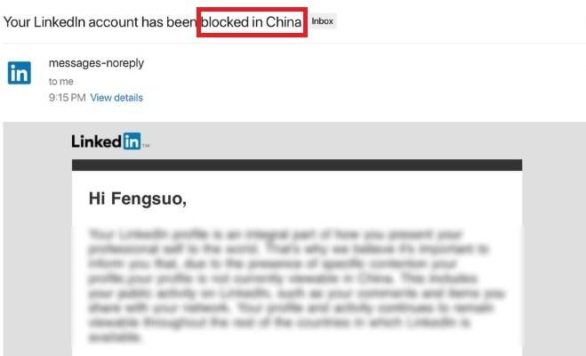 Screenshot of message LinkedIn sent to Fengsuo.