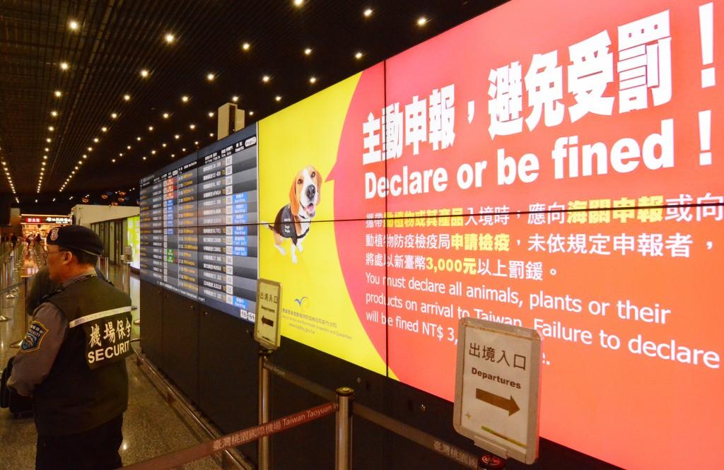 Warning signs at Taiwan Taoyuan International Airport.