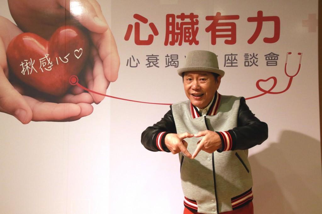 成大醫院5日於院內舉辦「心臟有力 心衰竭病友座談會」,更請來知名長青藝人-黃西田到場。(圖/成大醫院提供)