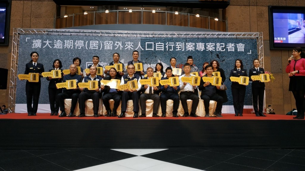 NIA press conference in Taipei