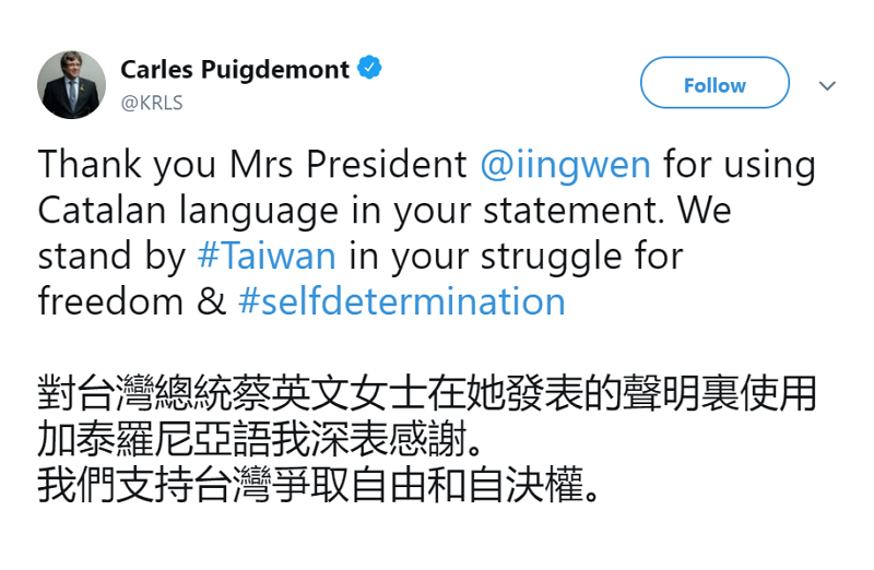 Tweet by Carles Puigdemont to back Taiwan