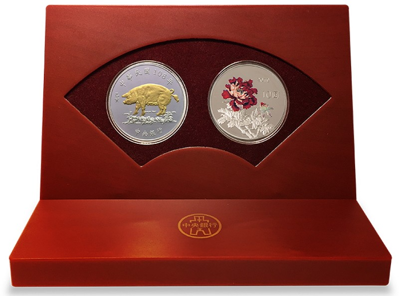 Commemorative coins for the Year of the Pig (Photo/Central Bank of Taiwan)