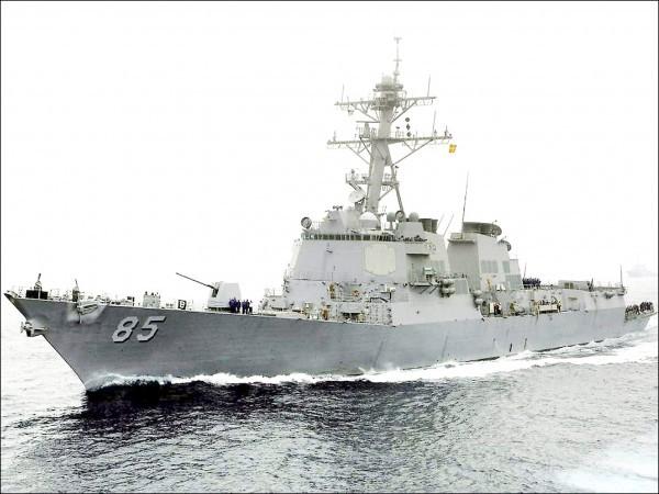2002年開始服役的美國海軍飛彈驅逐艦「麥康貝爾號」,7日駛入中國聲索主權的西沙群島島礁,執行自由航行任務。(圖片來源:維基百科)