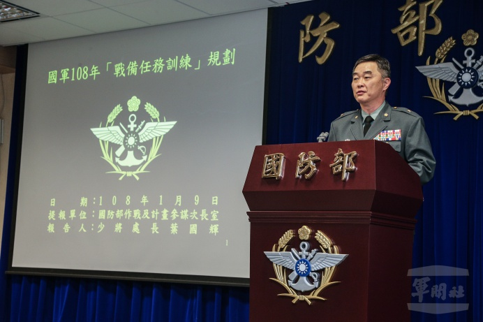 Major General Yeh Kuo-hui announces 2019 drill plan (Photo from MNA)