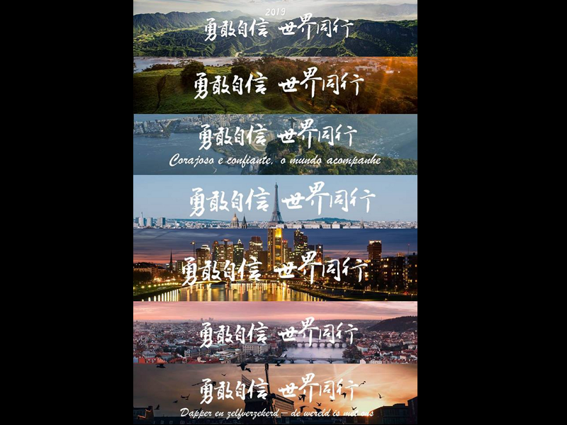 Image combining cover photos of Taiwan's representative offices (Credit: FB TaiwanWarmPower)