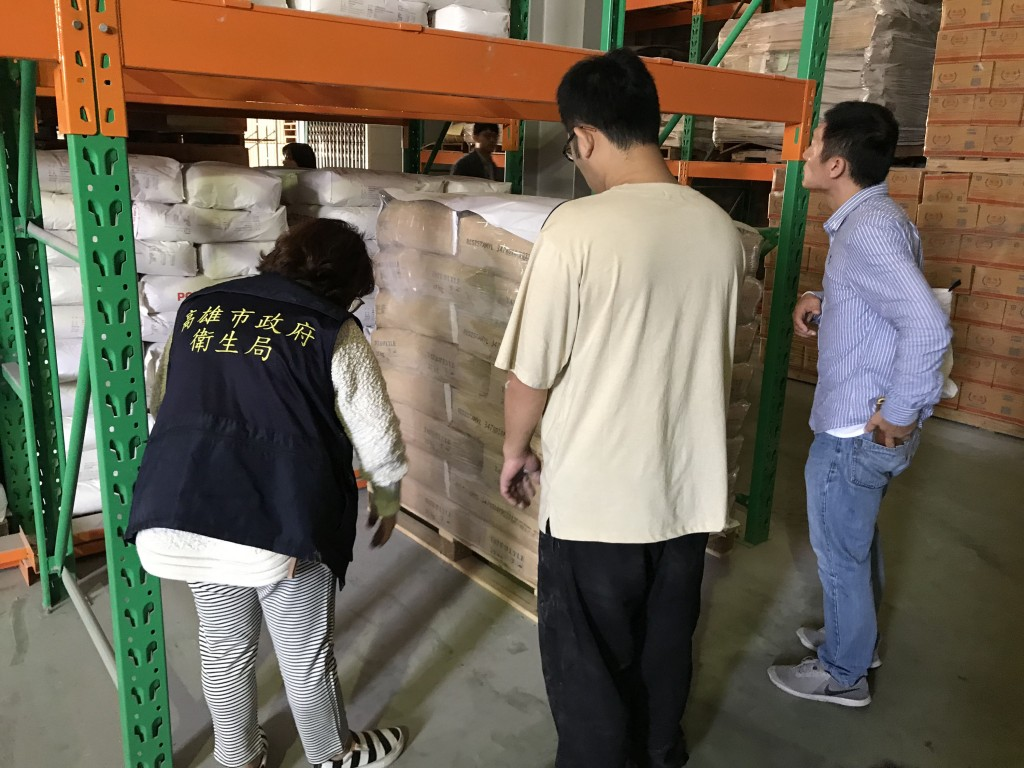 8,441 kg of suspect product were seized from a factory warehouse