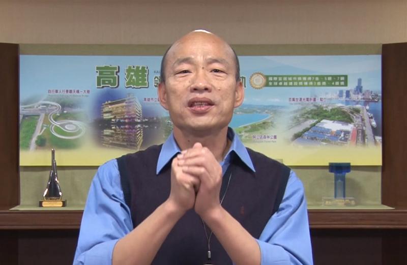 Han Kuo-yu addresses the public in English (Photo/FB@HanKuoYuNews)