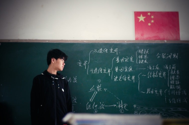 Photo from Unsplash user Yu Wei