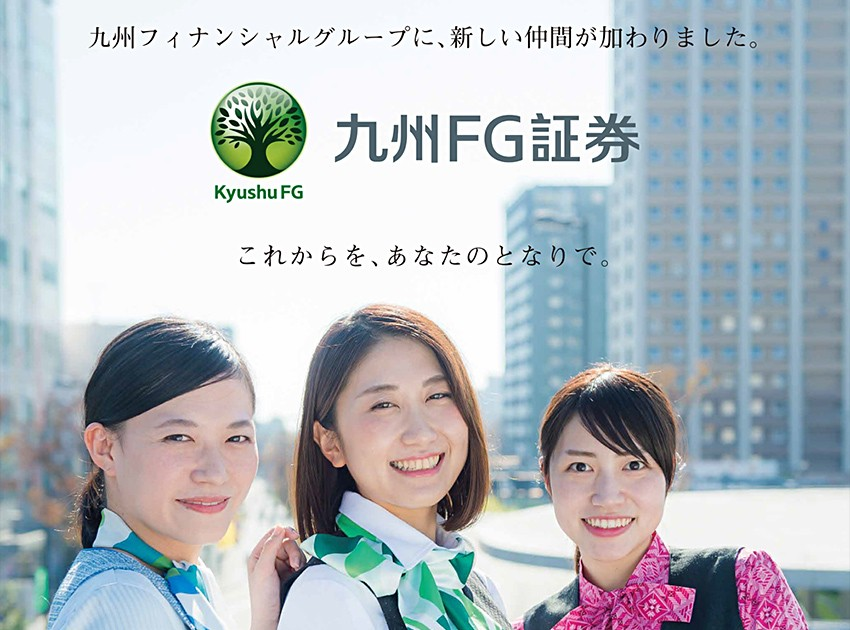 Kyushu Financial Group