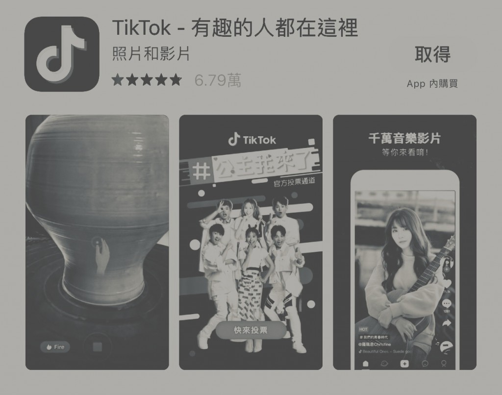 Report warns of security concerns amid sudden rise of TikTok
