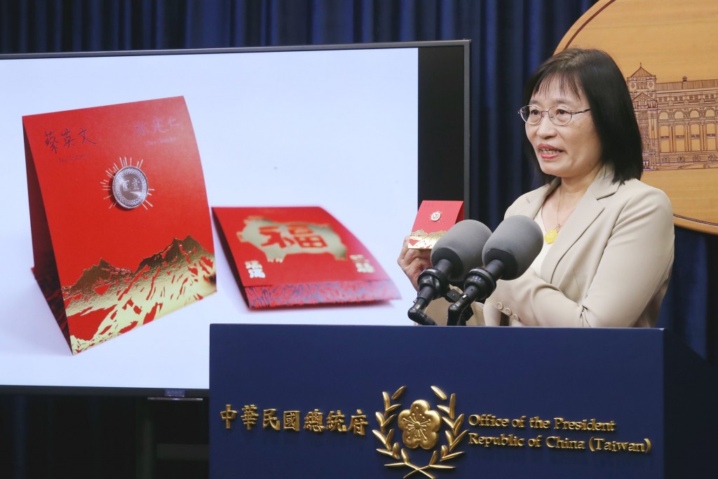 The Presidential Office unveils the design for Lunar New Year's couplet, red envelope, and gift pouch on Jan. 14 (Source: CNA)