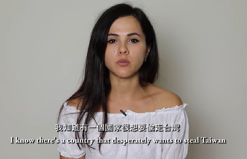 A Russian girl who shares how she loves Taiwan in a video (Screengrab of YouTube)
