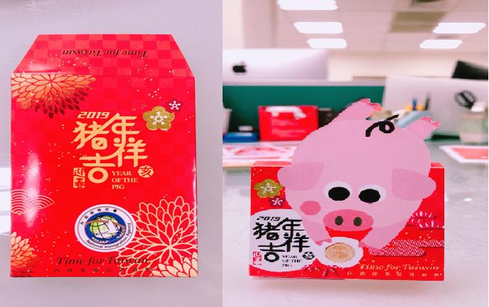 移民署國境事務大隊特別準備「豬年吉祥」的豬年小紅包要送給申辦自動通關的民眾(圖/ 移民署)