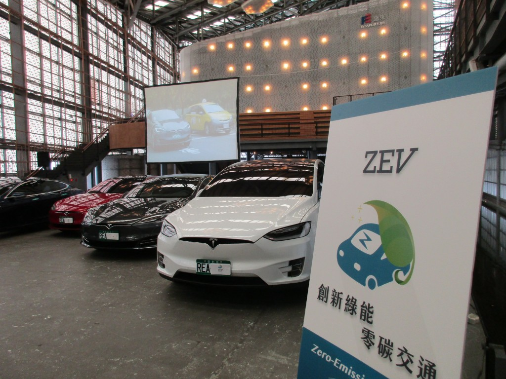 ZEV launch event in Taipei.