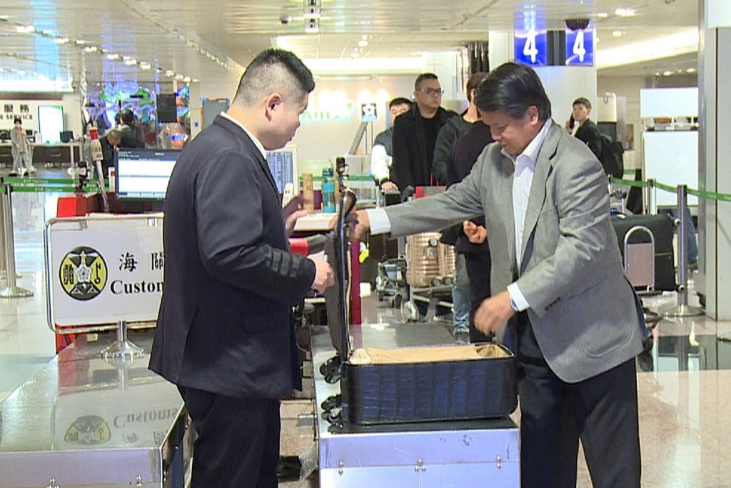 Customs check at Taoyuan airport