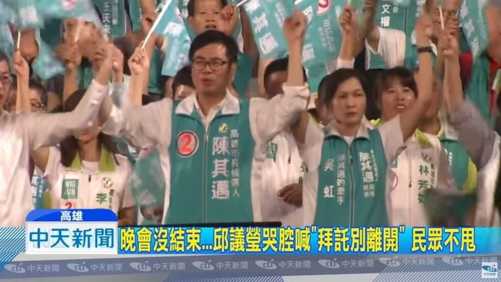 (圖/ 中央社取自中天新聞CH52 Youtube頻道)