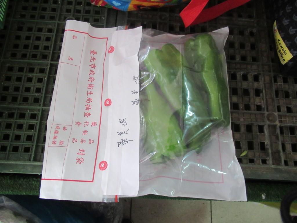 果文山區華O琪的「特選青椒」檢出殺菌劑布瑞莫超標11倍。(北市衛生局提供)