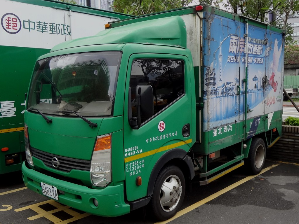 A Chunghwa Post delivery van