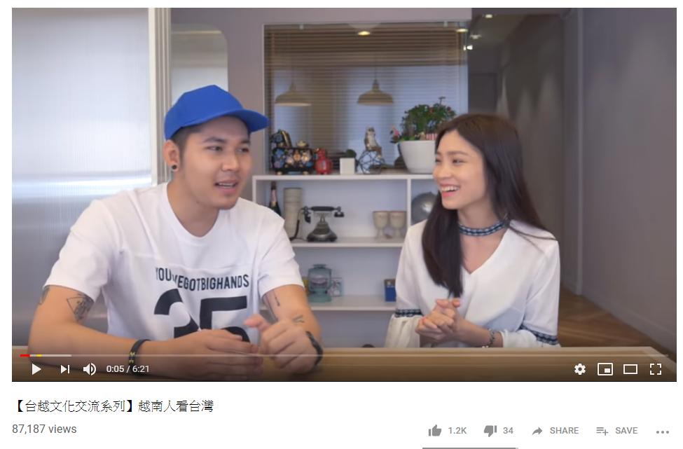 阮秋姮(右)<圖截取自「Hang TV - 越南夯台灣」>