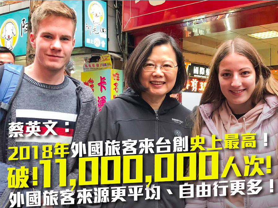 11,000,000 visitors came to Taiwan in 2018 (FB/Tsai Ing-wen)