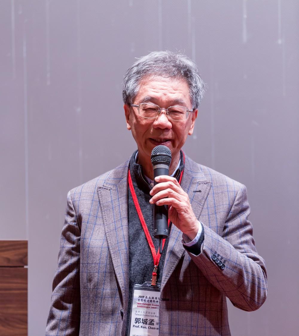 臺灣生態旅遊協會理事長郭城孟(照片來源:臺灣生態旅遊協會提供)