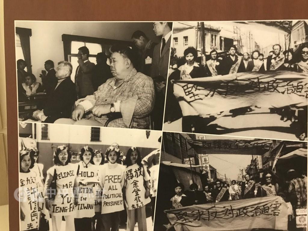 40年前的「橋頭事件」,導因於1979年1月21日,余登發、余瑞言父子同一天先後被捕,不滿執政者逮捕余登發父子,黨外人士策劃示威抗議遊行,
