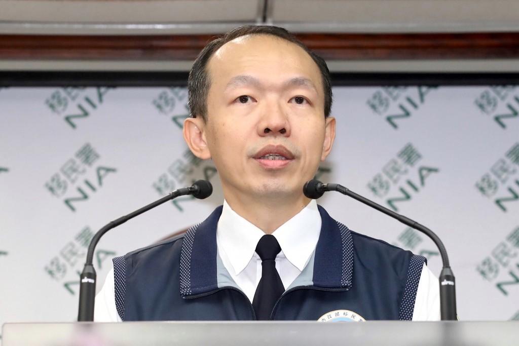 Hsieh Wen-chung