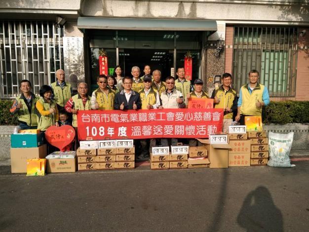 (圖片來源:台南市勞工局官網)
