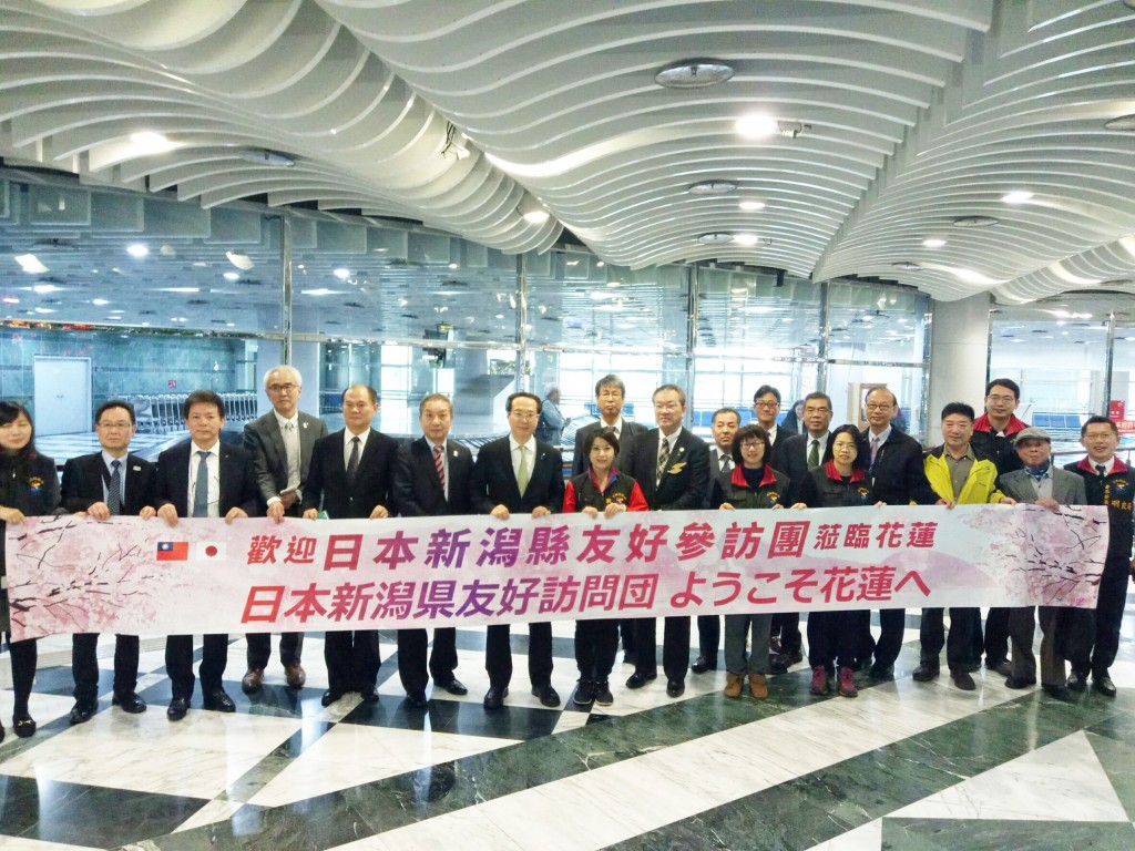 Officials from Hualien County and Niigata Prefecture