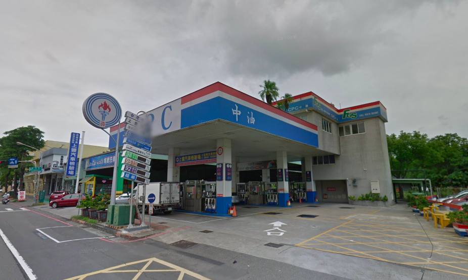 CPC gas station on Ziyou Third Road, Kaohsiung (Google Maps image)