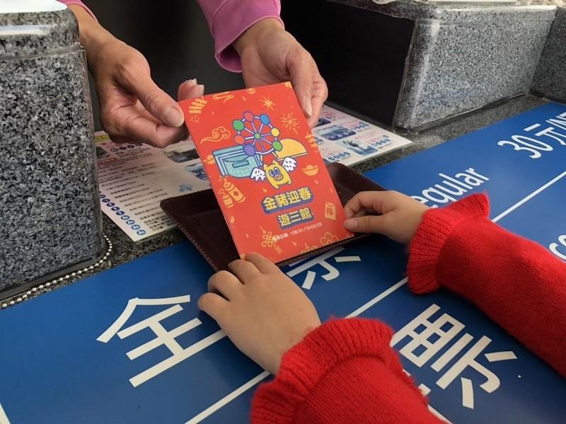 Taipei issues NT$199 pass for Children Amusem    | Taiwan News