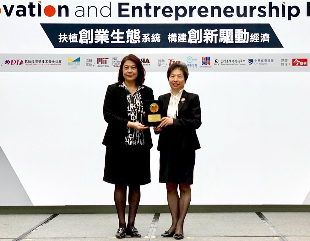數位服務創新獎頒獎照片 (集保結算所提供)