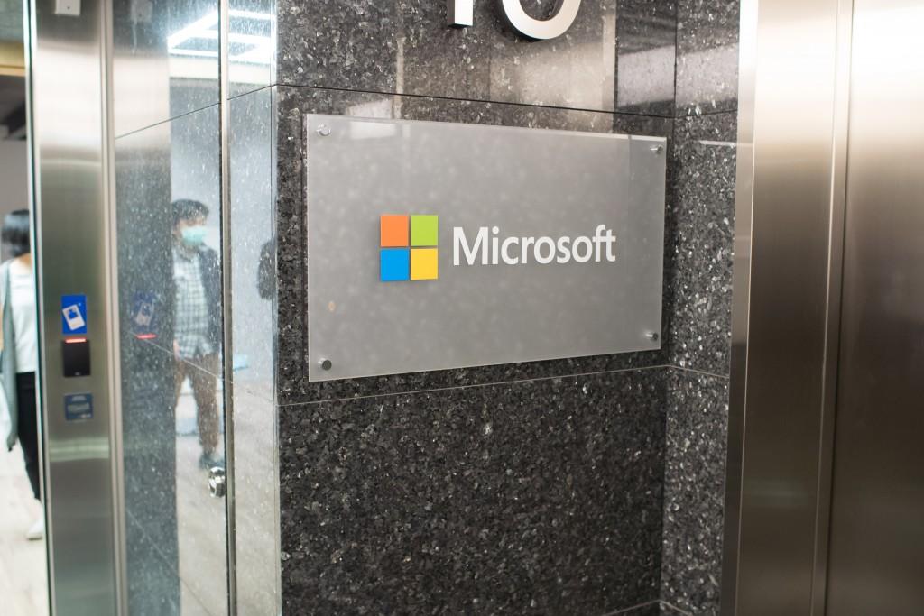 Microsoft Taiwan Corporation headquarters