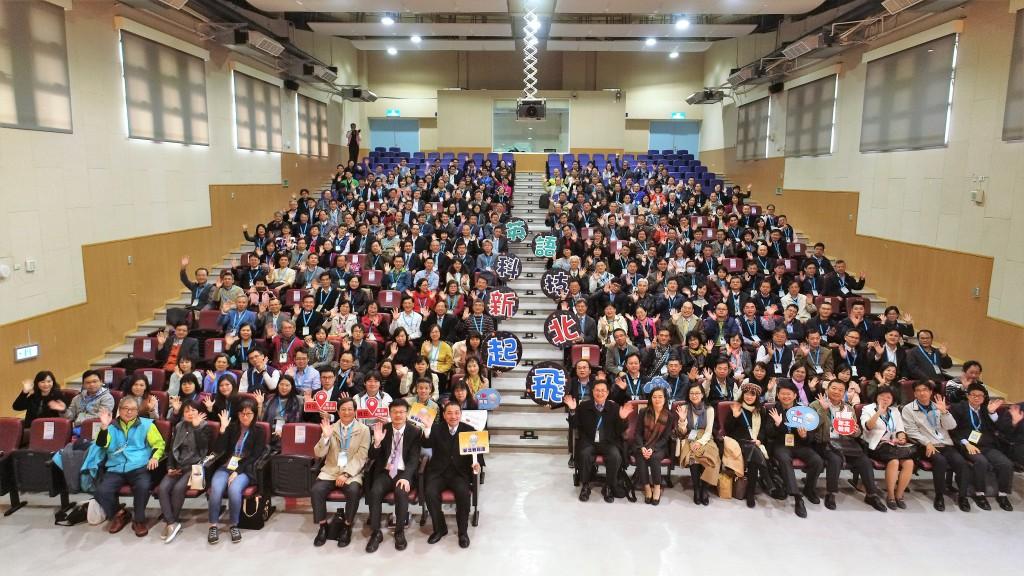 新北市107學年度第2學期國小校長會議-全體合影 (新北市政府教育局提供)
