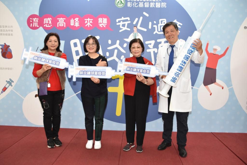 彰基醫療長林慶雄醫師(右一)呼籲,65歲以上長者、慢性病病人或曾感染肺炎的高風險族群,應積極防範流感與肺炎重症。(圖/彰基)