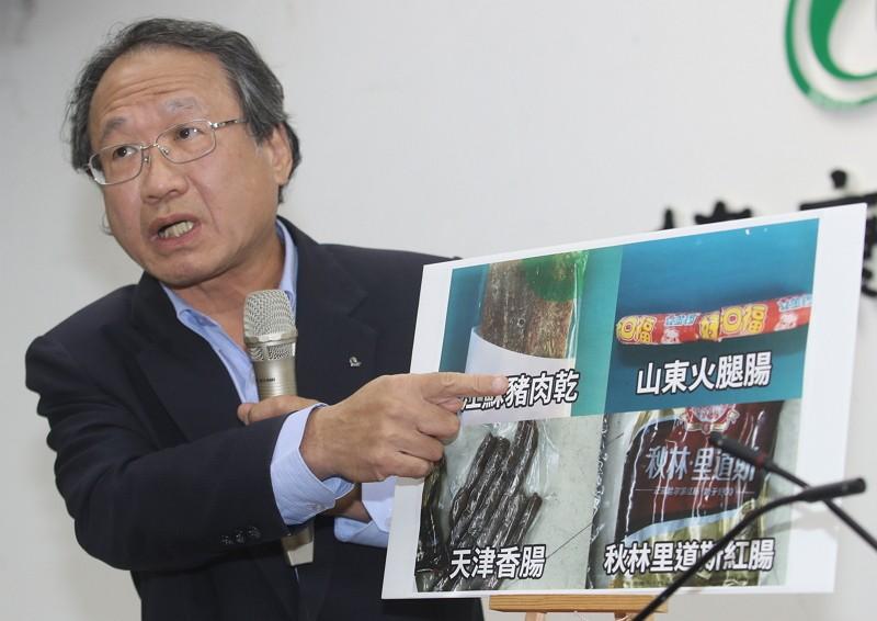 COA deputy chief Huang Chin-Cheng (黃金城)