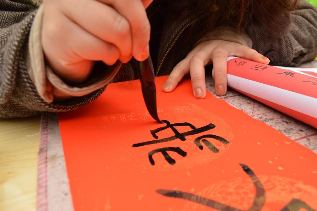寫書法示意圖(圖片來源:維基百科)
