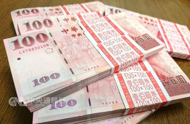 Taiwan S Banks Offer Banknote Exchange
