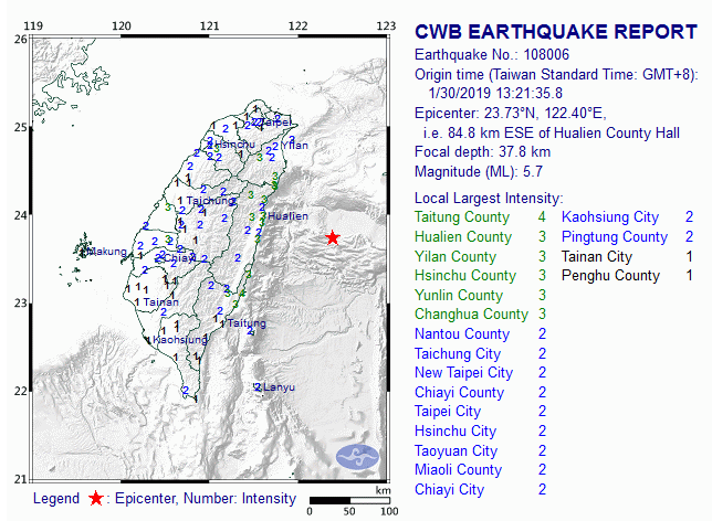 A magnitude 5.7 quake struck off Hualien County Wednesday afternoon (image from Central Weather Bureau).