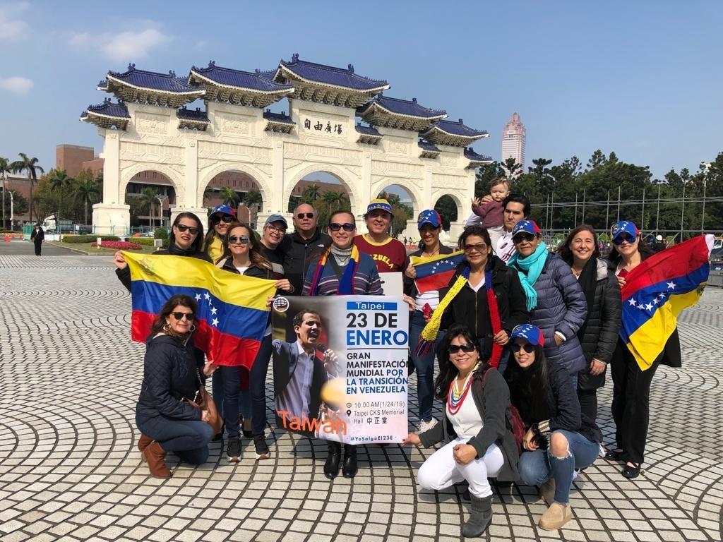 照片由Venezolanos en Taiwán提供