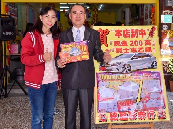 Winner (left), Tsai (right). (Image from Taiwan Lottery)