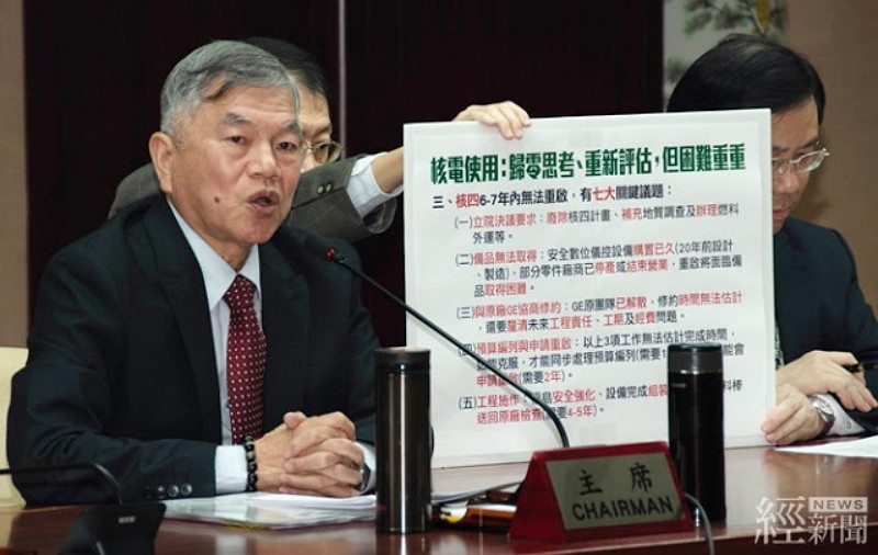 Economic minister Shen Jong-chin (沈榮津) delivers a report on Taiwan's energy policy (Photo/MOEA)