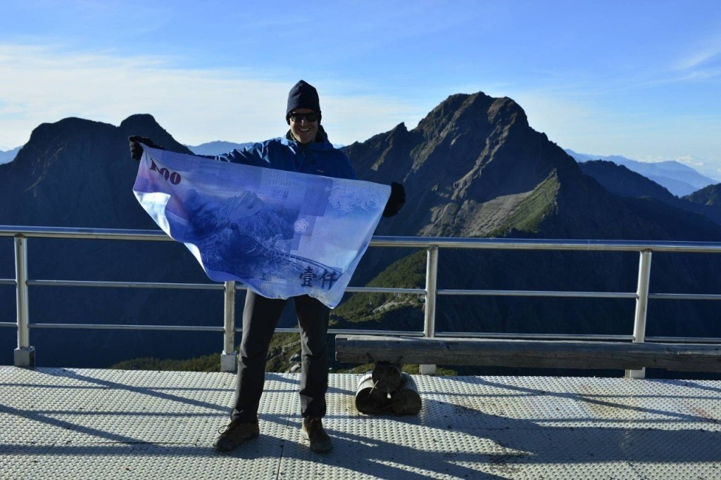 Envoy Gary Cowan atop Taiwan's Jade Mountain (Photo from Australian Office in Taipei)