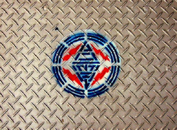 Taipower Logo (Image from Flickr user Arion Potts)