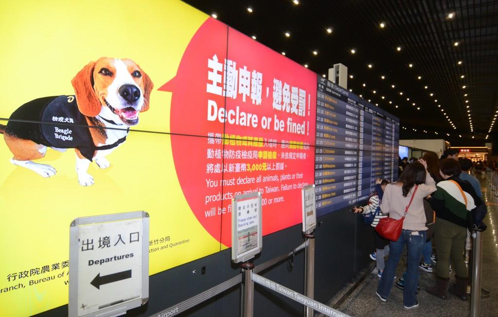 春節假期邊境檢疫會增派人力執行來自高風險地區旅客手提行李檢...