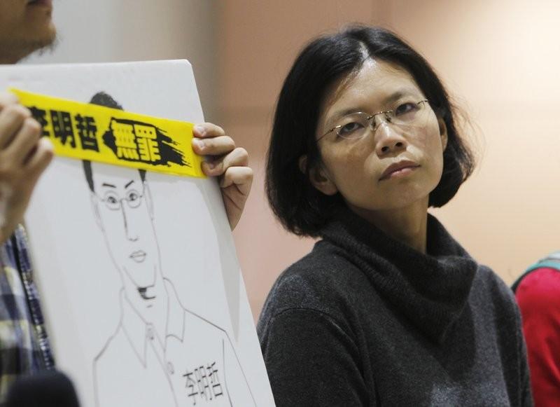 Lee Ching-yu
