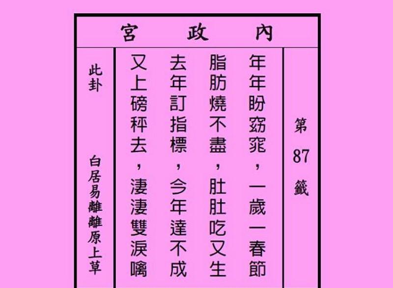 (圖/內政部臉書)